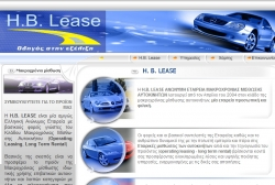 hb_lease_front